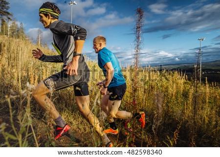 Uphill Stock Images  RoyaltyFree Images   Vectors   Shutterstock
