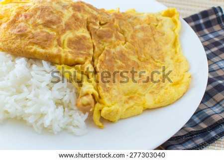 rice and omelet