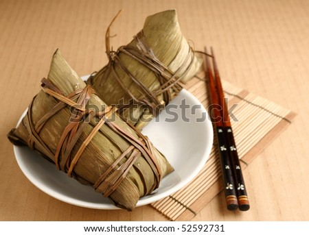 Rice dumplings - stock photo