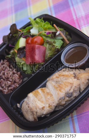 Rice Grilled Chicken bento