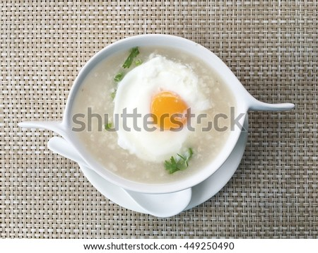 rice gruel has egg