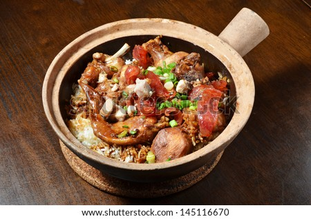 Rice Hot Pot - stock photo