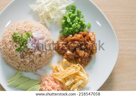 Rice Mixed with Shrimp paste (Thai food)