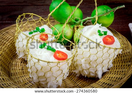 rice noodle to eat sliced onions and peppers - stock photo