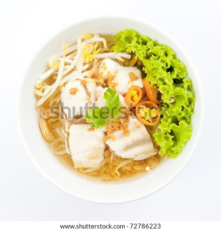 Asian noodle soup stock images royalty free images for Rice noodle fish