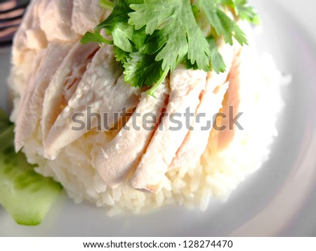 rice steamed with chicken soup, thai food - stock photo