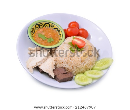 rice steamed with chicken soup, thai food