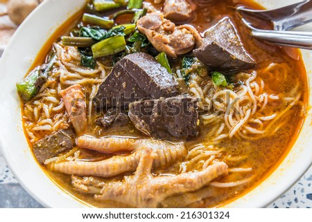 Rice vermicelli with curry sauce - stock photo