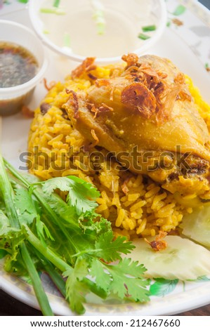 Rice with curried chicken