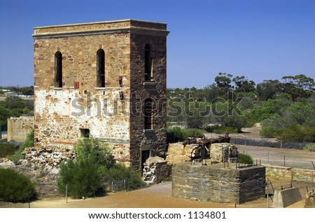 Richman's Engine House - stock photo