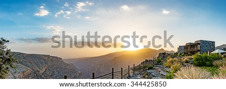 Ridge view of Jabal Akhdar in Al Hajar Mountains, Oman at sunset. This place is 2000 meters above sea level.