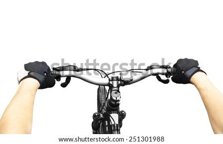 Riding on a bike - stock photo