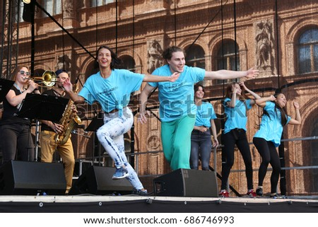 "RIGA, LATVIA - JUL 27: Dancers from Latvia dance at free public concert within ""World Jazz Festival"" on Jul 27, 2017 in Riga, Latvia. Festival is held annually"