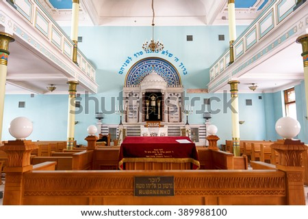 Riga, Latvia - March 09 2014: View of the interior of Synagogue on Peitavas Street 6-8 at spring time