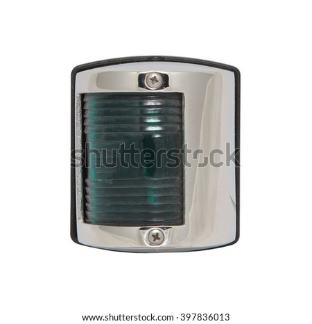 Right board (starboard) boat green navigation light in stainless housing isolated on white