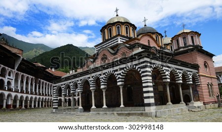 Rila, Bulgaria - July 18, 2014 - The Monastery of Saint Ivan of Rila, Rila Monastery. Panoramic view, famous Eastern Orthodox monastery, UNESCO heritage, cultural monument,Rila Mountains, Bulgaria. - stock photo