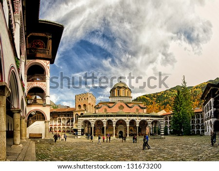 Rila Monastery - stock photo