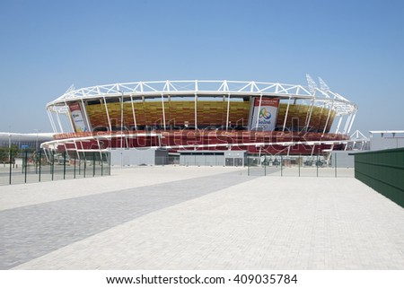 Rio, Brazil - April 16, 2016: Olympic Park, where the Olympic Games will take place in Rio de Janeiro. Olympic Tennis Center - stock photo