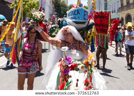 RIO DE JANEIRO, Brazil - January 31, 2016: with a lot of Brazilians celebrate carnival in animation block Slaves of Maua, in the parade through the streets of the city center of Rio de Janeiro.
