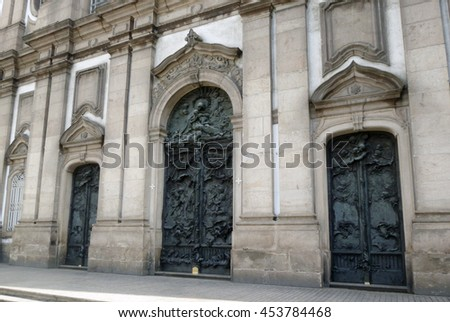 Rio de Janeiro, Brazil - July 16, 2016: Detail of the Church of Our Lady of Candelaria in the city center. - stock photo