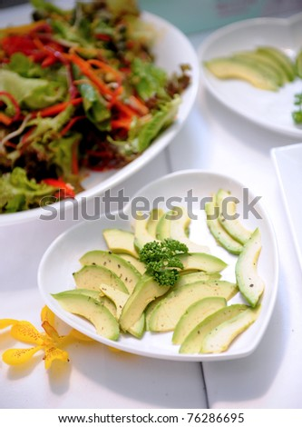 ripe chopped avocado