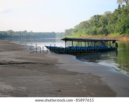 River boat by the Amazon, Peru