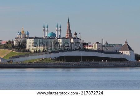 River Kazanka and Kazan Kremlin, Tatarstan, Russia - stock photo