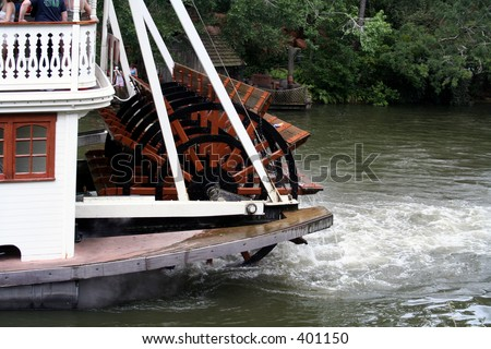 Riverboat Paddle - stock photo