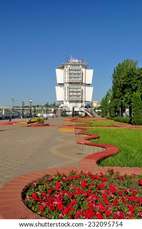 Riverport on the waterfront. Rostov-on-Don. Russia. 18/05/2014 - stock photo