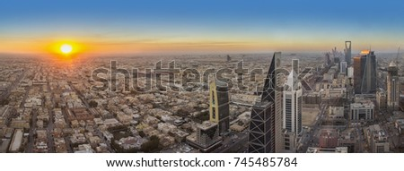 RIYADH - February 05 : Panoramic view of Riyadh City Taken at 18:30PM on 05 February 2016, in view : Kingdom Tower : it is a Business and Shopping Building, and Ministry of Islamic affairs