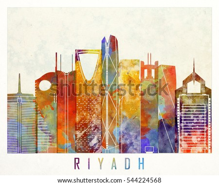 Riyadh landmarks watercolor poster
