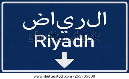 Riyadh Saudi Arabia Highway Road Sign - stock photo