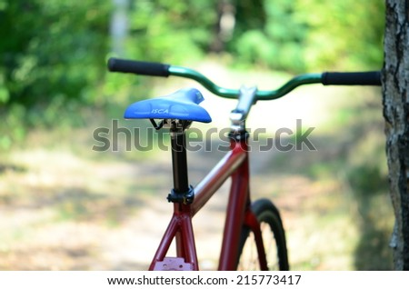 road bicycle on the bike path - selective focus. Retro shot