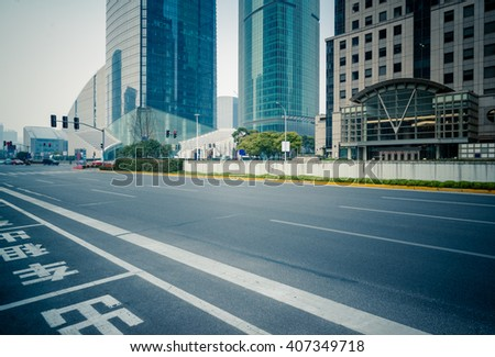 road in front of office building - stock photo