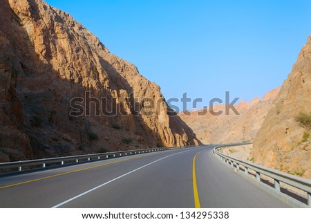 Road in the high omani mountains - stock photo