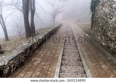 Road in the mountains of Girona, Catalonia, Spain - stock photo