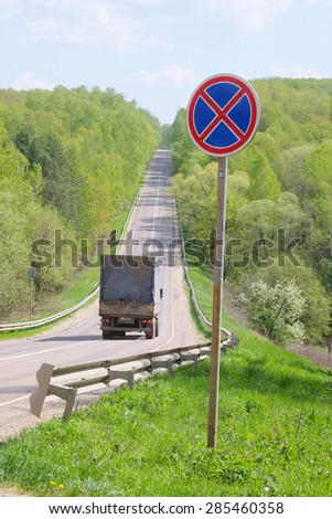 Road lane and deep blue sky. - stock photo