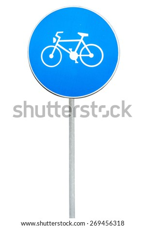 Road sign for a bicycle lane on rod isolated on white - stock photo
