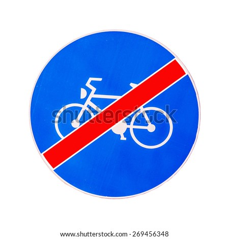 Road sign for end of bicycle lane isolated on white - stock photo