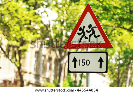 Road sign on street - stock photo