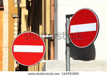 road signals:no access.two red and white circle signals - stock photo
