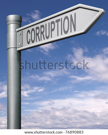 road to corruption bribe money, bank fraud or illegal transaction with dirty money bribing arrow with clipping path - stock photo