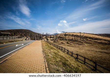 Road to Mount Aso in Kumamoto Japan