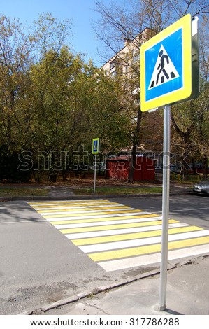road with a pedestrian crossing