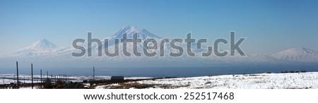 Roadside landscape with biblical Mount Ararat - stock photo