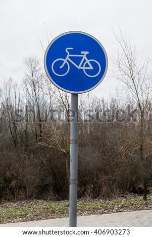 Roadsign of bicycle lane in Moscow park