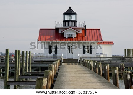 Roanoke Marshes Lighthouse - stock photo