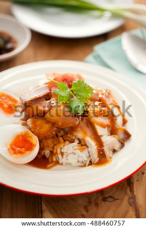 roast red pork with rice,thai food