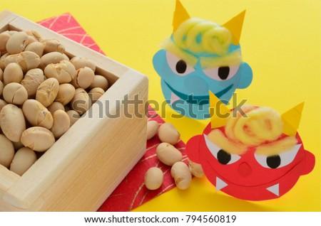 Roasted Soybeans Demon Masks Setsubun Traditional Stock Photo