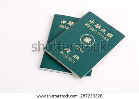 ROC Taiwan passports  - stock photo